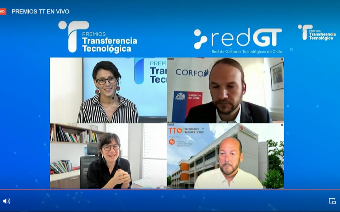 Corporación Regional de Santiago patrocinó los Premios de Transferencia Tecnológica en su quinta edición